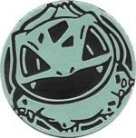 Bulbasaur Collectible Coin - Green Non Holofoil (Generation 3)