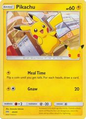 Pikachu - 25/25 - McDonald's 25th Anniversary Promo