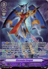 Chronojet Dragon (ASR) - V-SS07/ASR01EN - ASR