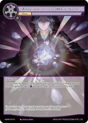 Awakening of the Magic Stones - MSW-070 - N