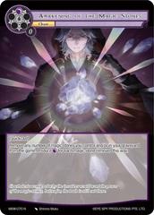 Awakening of the Magic Stones - MSW-070 - N