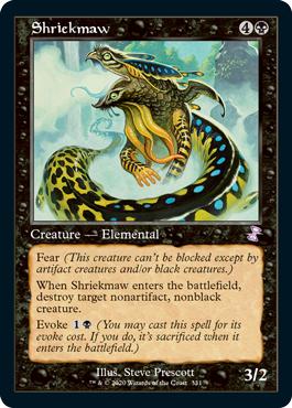 Shriekmaw - Foil