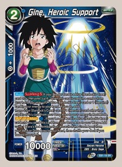 Gine, Heroic Support - EB1-18 - SR