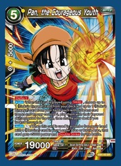 Pan, the Courageous Youth - EB1-45 - SR