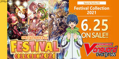 Cardfight!! Vanguard overDress: Festival Collection 2021 Special Series Case (16 Boxes)