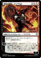 Angrath, Captain of Chaos - Foil - Japanese Pre-release Promo