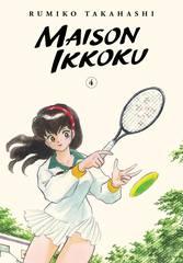 Maison Ikkoku Collectors Edition Tp Vol 04 (STL178454)