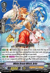 White Brush Witch, Artic - V-SS08/020EN - RRR