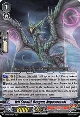 Evil Stealth Dragon, Kagesarashi - V-SS08/031EN - RRR