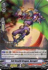 Evil Stealth Dragon, Kurogiri - V-SS08/033EN - RRR