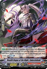 Stealth Rogue of the Night, Sakurafubuki - V-SS08/034EN - RRR
