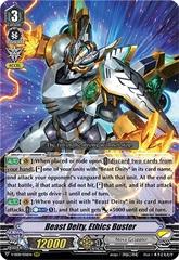 Beast Deity, Ethics Buster - V-SS08/036EN - RRR