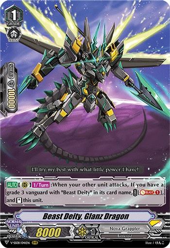 Beast Deity, Glanz Dragon - V-SS08/041EN - RRR