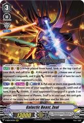 Galactic Beast, Zeal - V-SS08/043EN - RRR