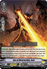 Eye of Destruction, Zeal - V-SS08/045EN - RRR