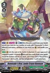 Hammsuke's Rival, Jumbo Crayon Hammyan - V-SS08/078EN - RRR