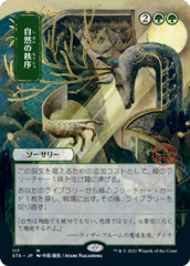 Natural Order - Japanese Alternate Art