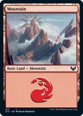 Mountain (373) - Foil