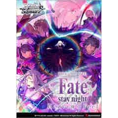 Fate/Stay Night [Heaven's Feel] Vol.2 Booster Pack