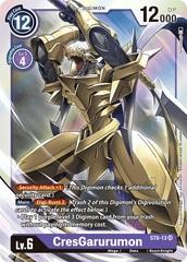 CresGarurumon - ST6-13 - SR