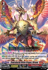 Chakrabarthi Divine Dragon, Nirvana - D-SD01/001EN - TD
