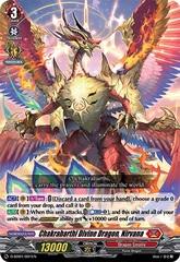 Chakrabarthi Divine Dragon, Nirvana - D-SD01/001EN - RRR