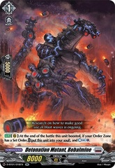 Detonation Mutant, Bobalmine - D-BT01/018EN - RR