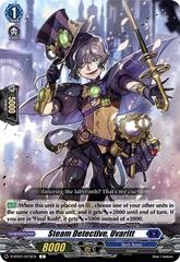 Steam Detective, Uvaritt - D-BT01/073EN - C