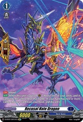 Recusal Hate Dragon - D-BT01/SP27EN - SP