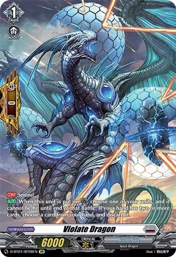 Violate Dragon - D-BT01/SP28EN - SP