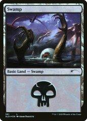 Swamp (561) - Foil