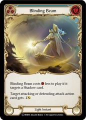 Blinding Beam (Blue) - Unlimited Edition