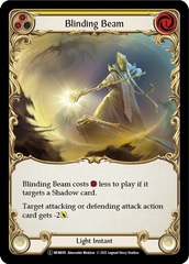 Blinding Beam (Yellow) - Unlimited Edition