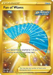 Fan of Waves - 226/198 - Secret Rare