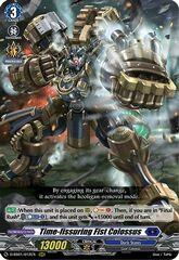 Time-fissuring Fist Colossus - D-SS01/012EN - RRR