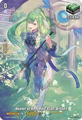Healer of Heavenly Staff, Arshes - D-SS01/SP18EN - SP