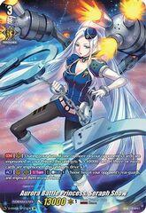 Aurora Battle Princess, Seraph Snow - D-SS01/SP25EN - SP