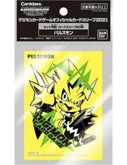 Digimon TCG Official Sleeve: Pulsemon