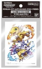 Digimon Card Game Official Artwork Sleeves - Agumon & Gabumon