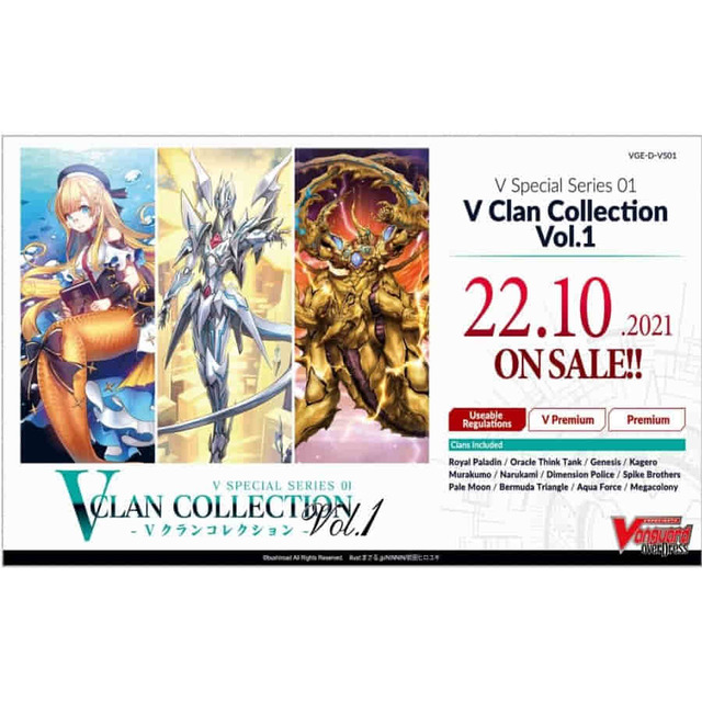 Cardfight!! Vanguard V Clan Collection Vol.1 Booster Box