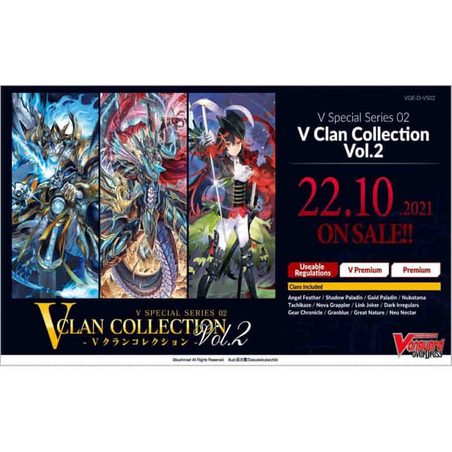 Cardfight!! Vanguard V Clan Collection Vol.2 Booster Box