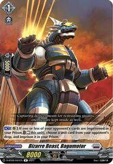 Bizarre Beast, Bagumotor - D-BT02/041EN - R