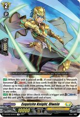 Exquisite Knight, Olwein - D-BT02/044EN - R