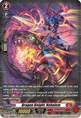Dragon Knight, Nehalem - D-BT02/H02EN - H
