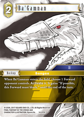 Ba'Gamnan - 14-070R - Foil