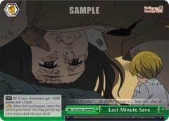 Last Minute Save - SDS/SX03-050R - RRR