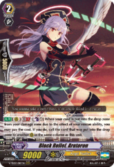 Black Relief, Aratoron - V-SS09/018EN - RRR