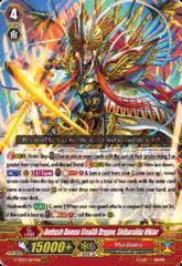 Ambush Demon Stealth Dragon, Shibarakku Viktor - V-SS09/064EN - RRR