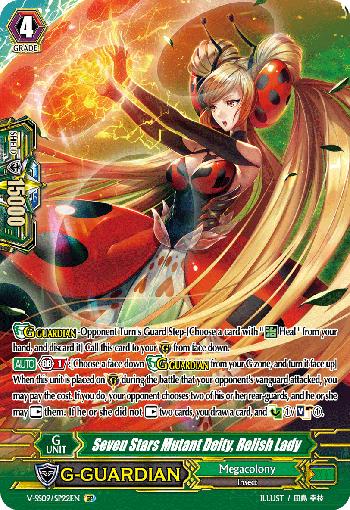 Seven Stars Mutant Deity, Relish Lady - V-SS09-SP22EN - SP