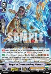 Knight of Treasured Bow, Vitrinus - V-PR/0195EN - PR